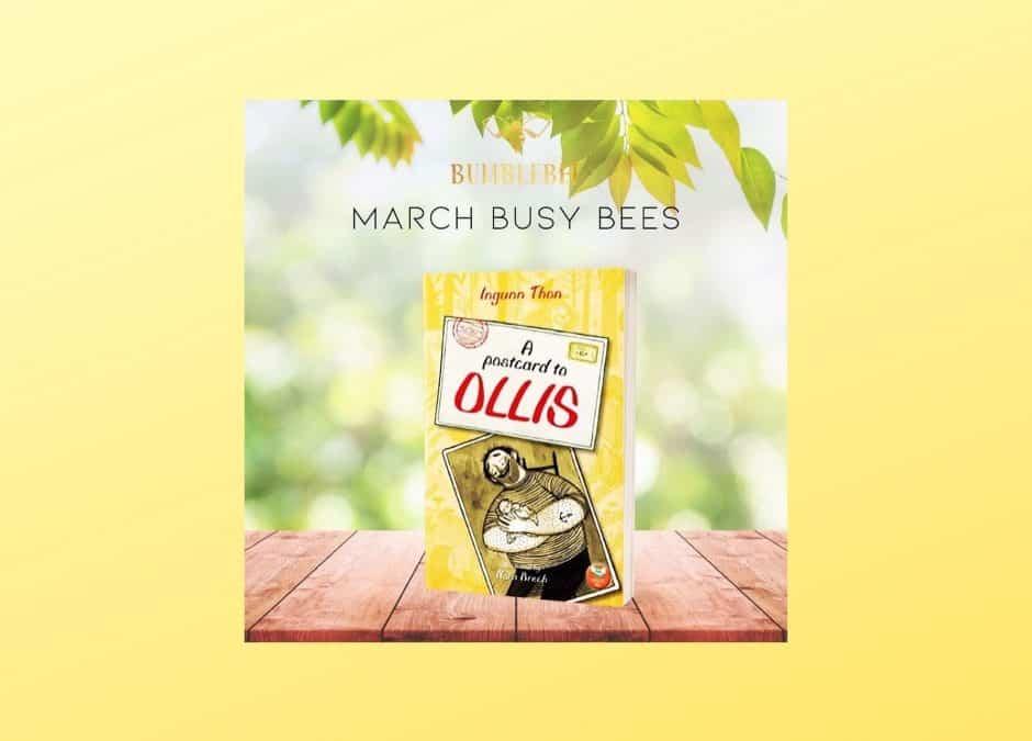 Wacky Bee joins Bumblebee!